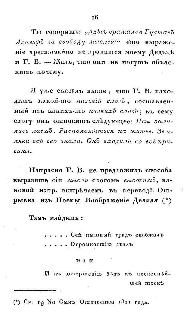 https://img-fotki.yandex.ru/get/6305/199368979.49/0_1f87db_f37b55ac_XXXL.jpg