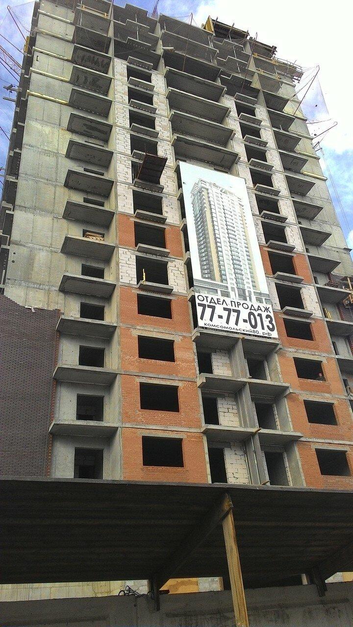 Комсомольский 80 фасад