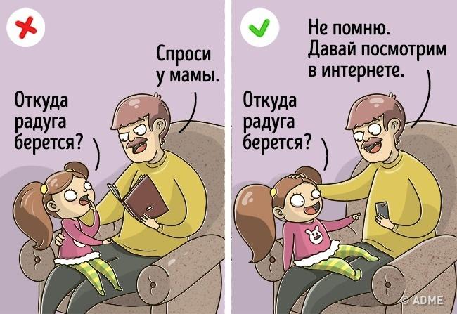 9вещей, которые категорически нельзя запрещать ребенку (5 фото)
