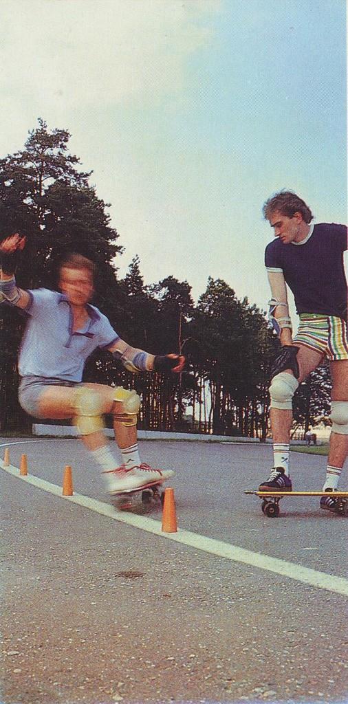 17. Такой модный в 80-е скейтбординг на Бикерниекской спортивной базе отдыха.