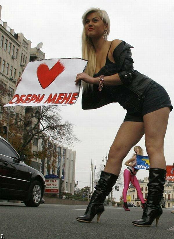 Веселая проститутка проститутки сургута проверенные
