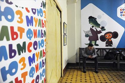 «Союзмультфильм» получил статус партнера инновационного центра «Сколково»