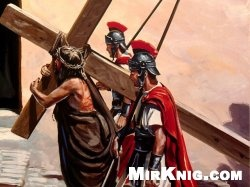 Книга Крестоносцы