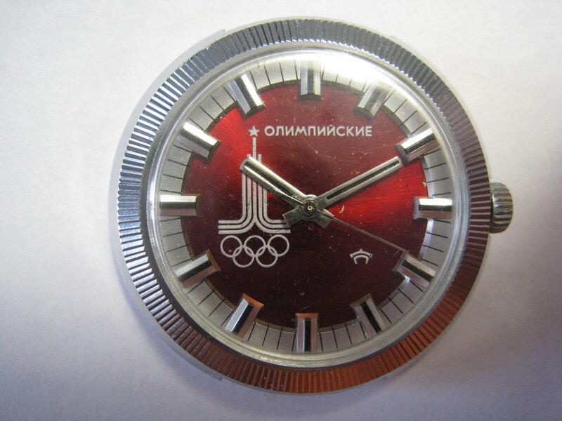 Raketa Olympics 1980 0_7de0c_c5e7c77_XL