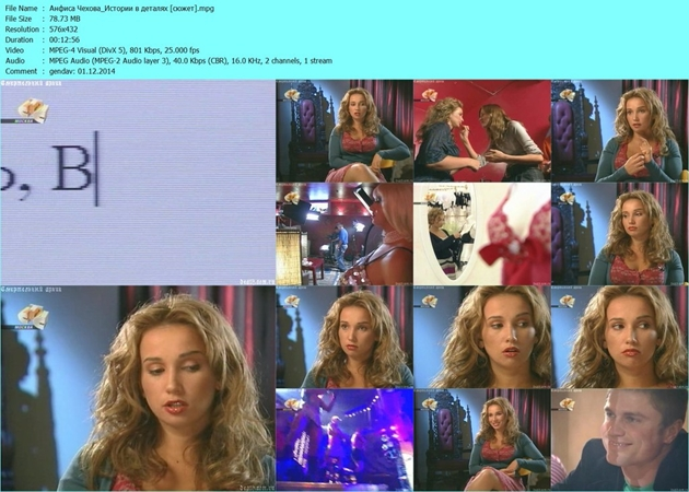 http://img-fotki.yandex.ru/get/6305/348887906.1f/0_140756_43daa121_orig.jpg