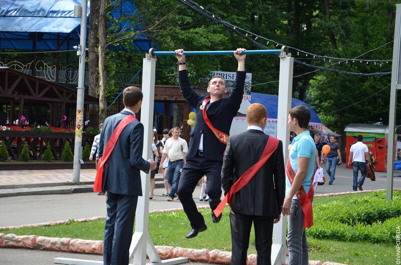 Ставропольские выпускники