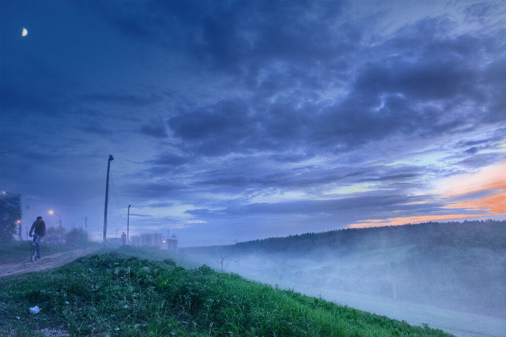 Вечером туман лег.