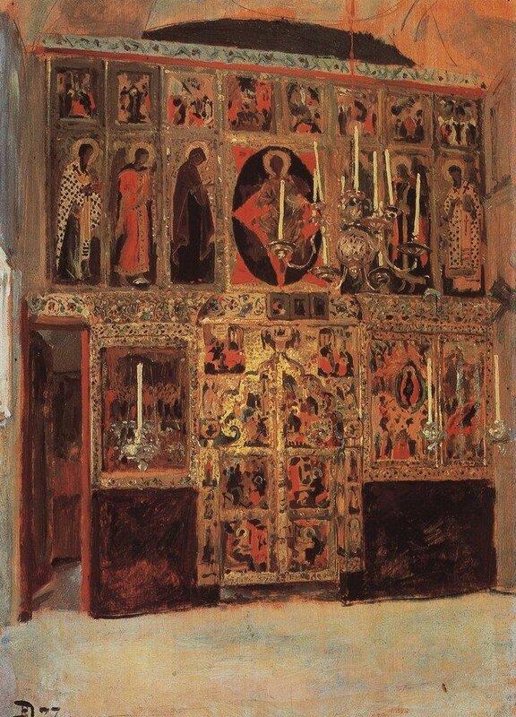 Иконостас придела Благовещенского собора Московского Кремля. Василий Поленов.