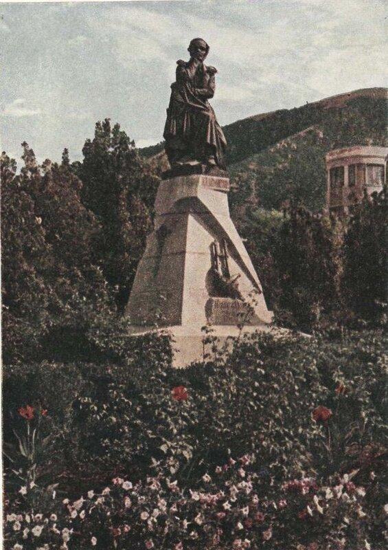 Пятигорск Памятник Лермонтову