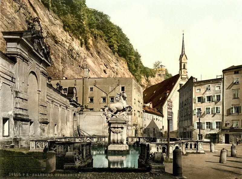 Конский бассейн в конце XIX века