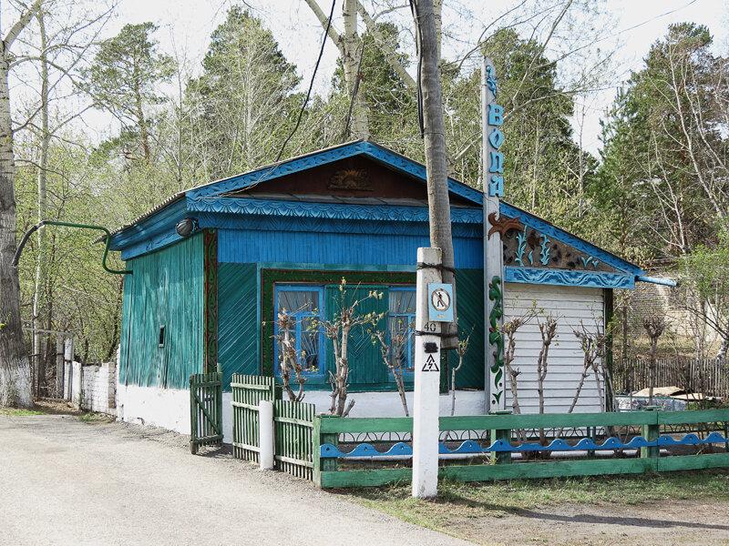 Боровое, старая водокачка - 2012 год. Комментарии к фото - Кокшетау Онлайн