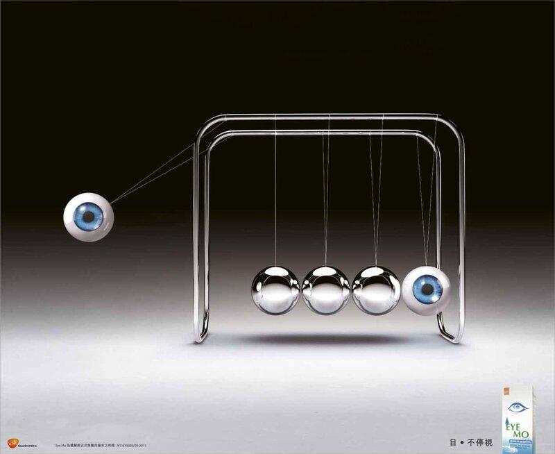 Eyemo: Маятник Ньютона.