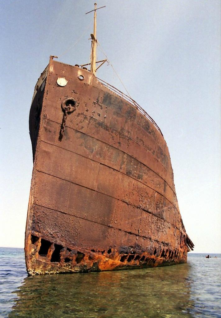 Корабль бирма интернет магазин 21 коинс