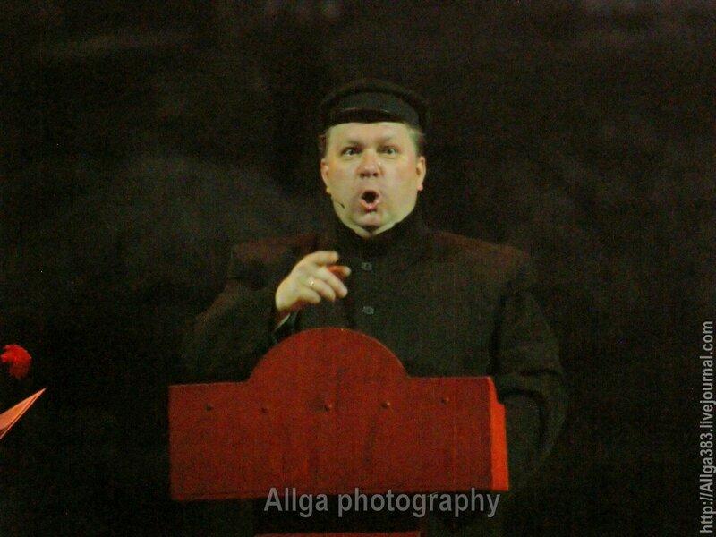ДР Театра