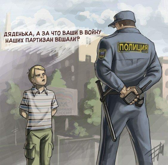 От ментов до полицаев - один шаг... - Страница 4 0_63889_bf689d0f_XL