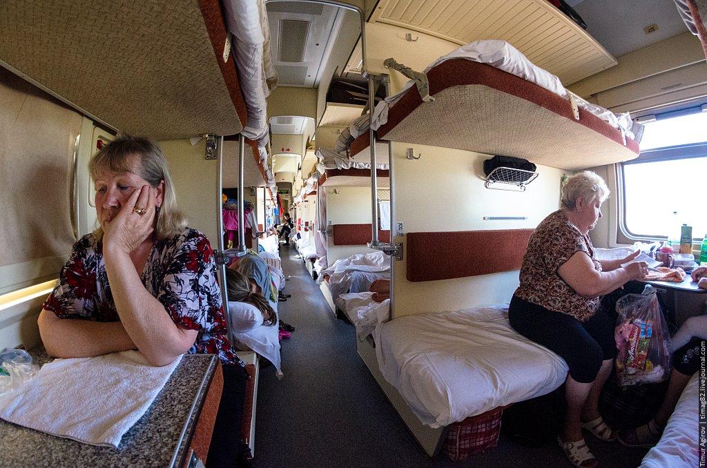 поезд киев фото