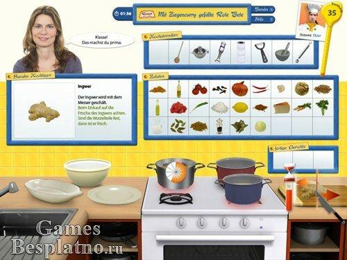 Das große Sarah Wiener Kochspiel