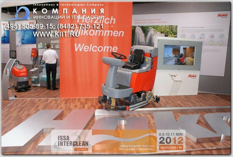 ISSA/Interclean Amsterdam 2012 - HAKO