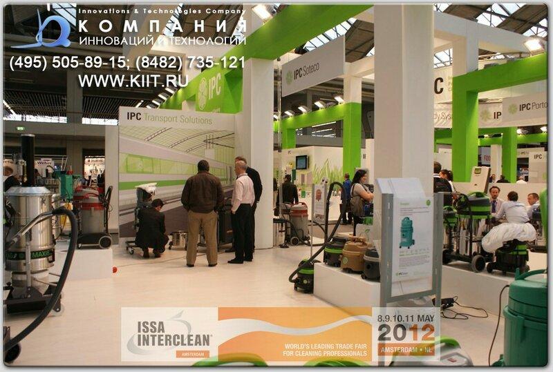 Выставка ISSA/Interclean Amsterdam 2012 - стенд IPC