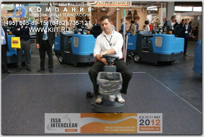 демонстрация нового райдера FIMAP - ISSA/Interclean Amsterdam 2012