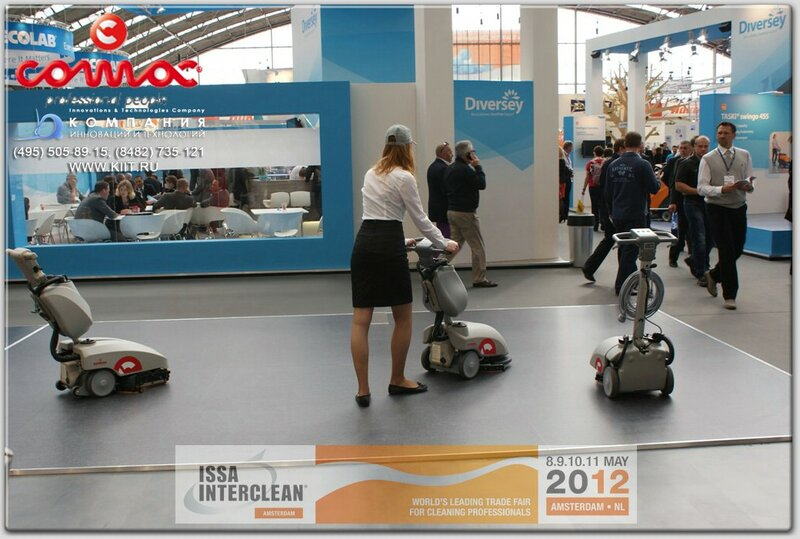 COMAC - ISSA/INTERCLEAN Amsterdam 2012