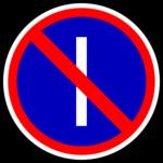 Стоянка запрещена по нечетным числам месяца