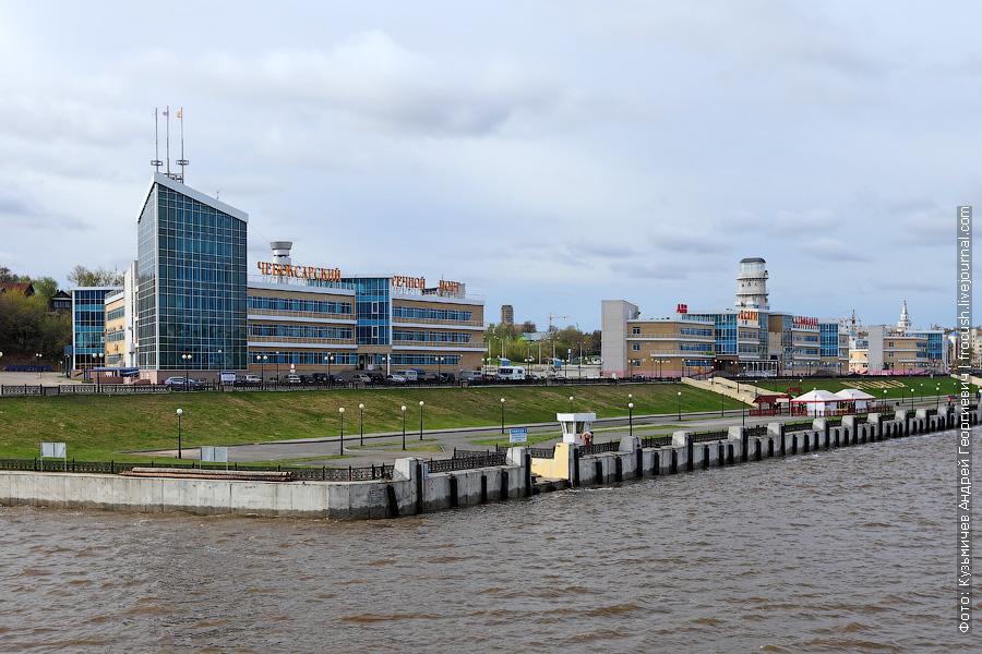 Чебоксары. Здание речного порта и речного вокзала