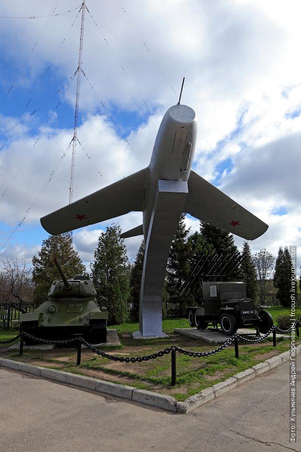 Танк Т-34-85, МиГ 15УТИ, «Катюша» на базе ЗИС-6