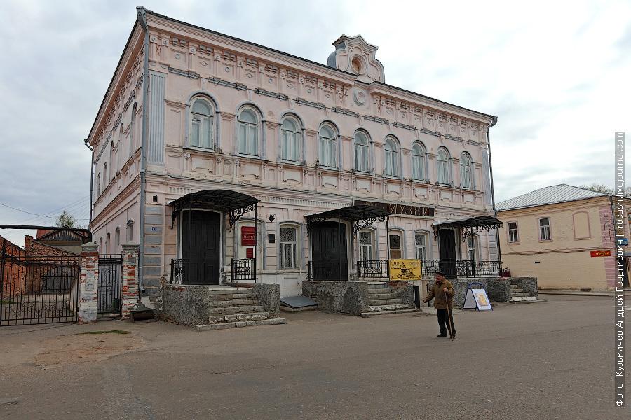 Усадьба купца Пономарева в Козьмодемьянске