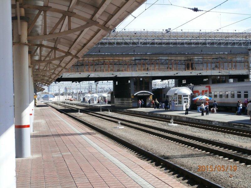 Первая платформа ст. Челябинск-Гл.