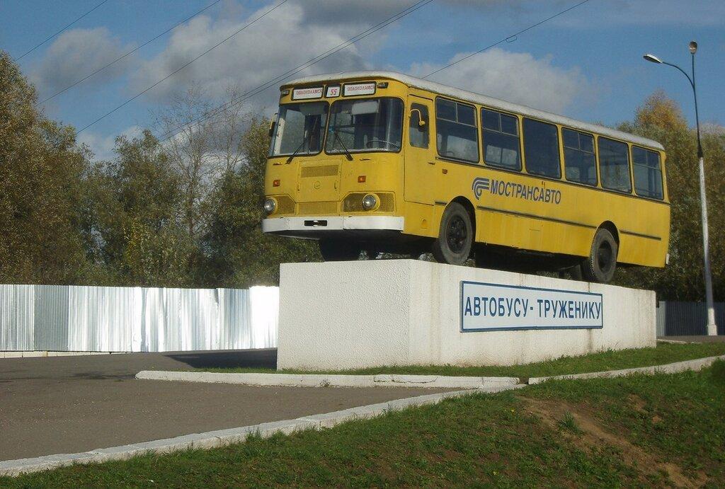 старый автобус ЛиАЗ