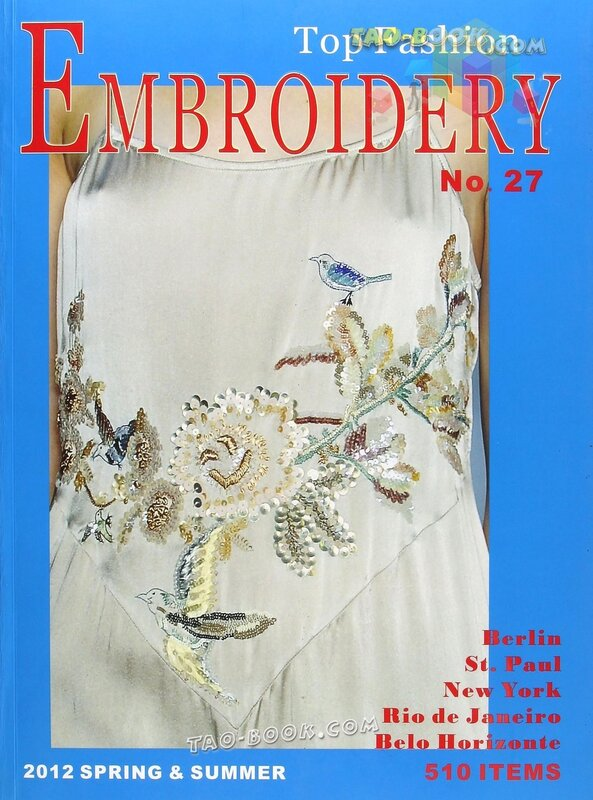 Embroidery 2012 n.27 spring-summer