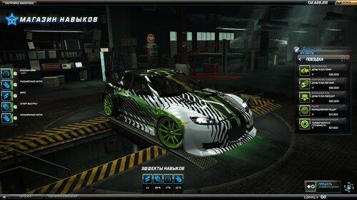 NFS World Mazda - RX8