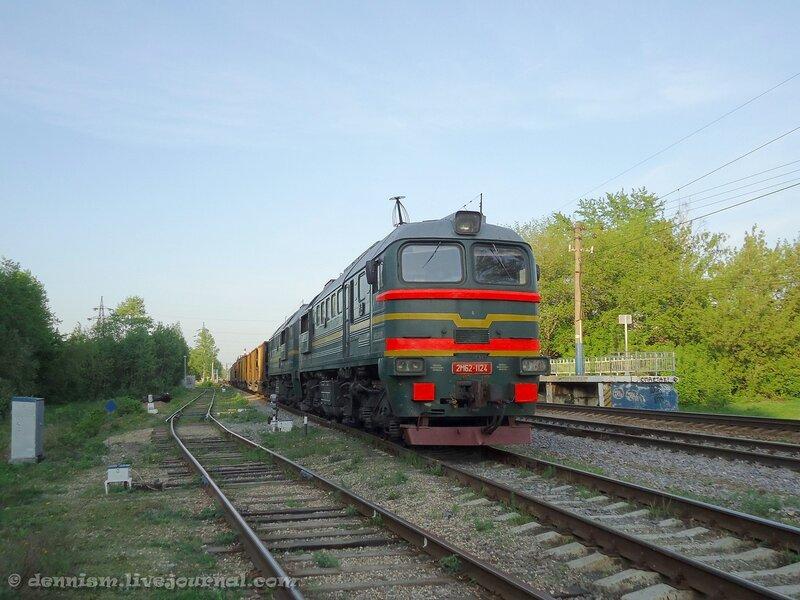 Тепловоз 2М62-1124, станция Фрязино.