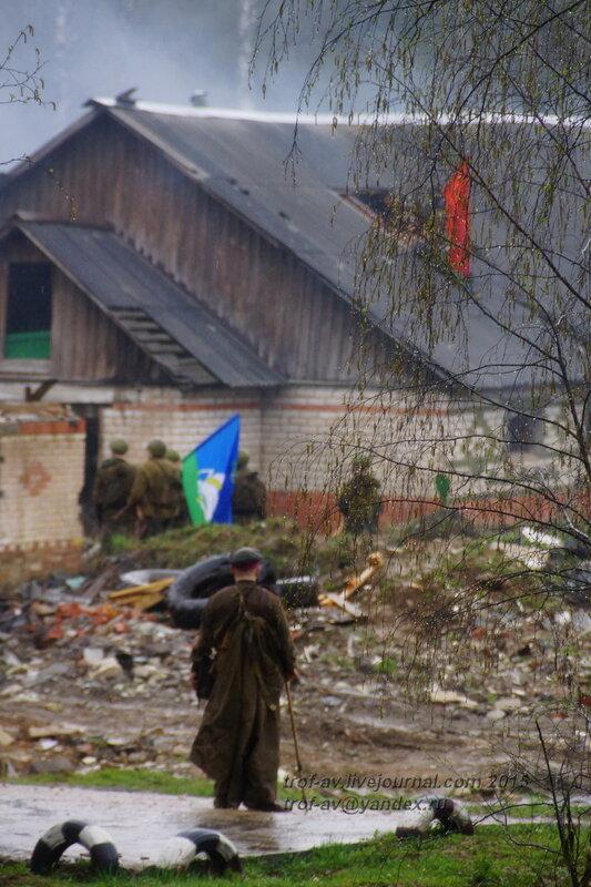 Штурм Берлина в Кубинке, патриотическая реконструкция