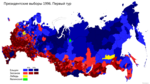 1996-russia-presidential-first-raions.PNG