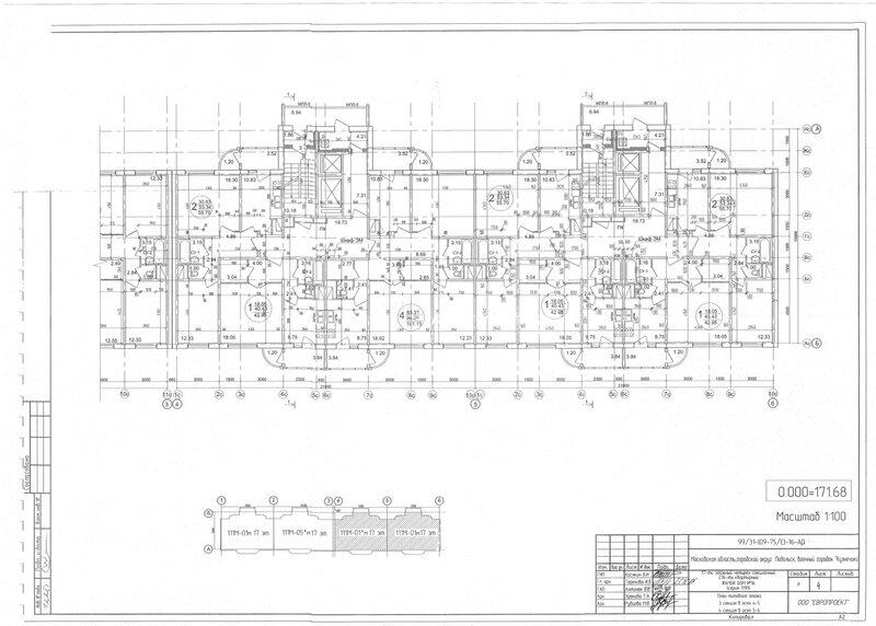 Re: Планировки квартир в районе Кузнечики.
