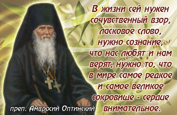 квартиру, комнату, православные статьи о смысле жизни отличается ягоды основном