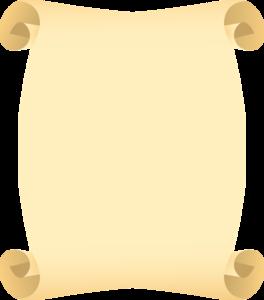 свитки