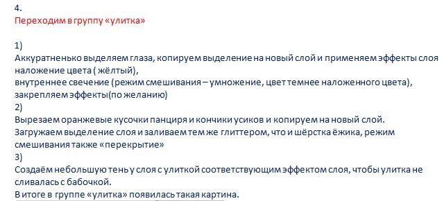 https://img-fotki.yandex.ru/get/6306/231007242.1a/0_114a67_6bbd1f5f_orig