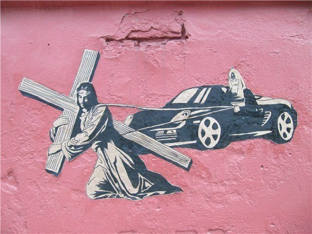 Патриарх использует Иисуса
