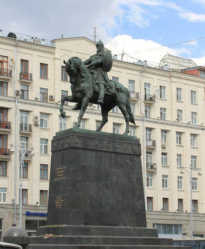 Москва. Тверская. Памятник Юрию Долгорукому