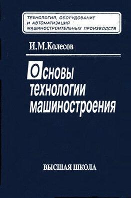 http://img-fotki.yandex.ru/get/6306/26873116.7/0_78f60_d2df0a1f_L.jpg