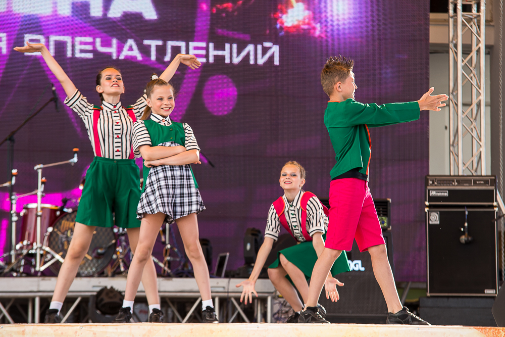 Анапа день России 2015