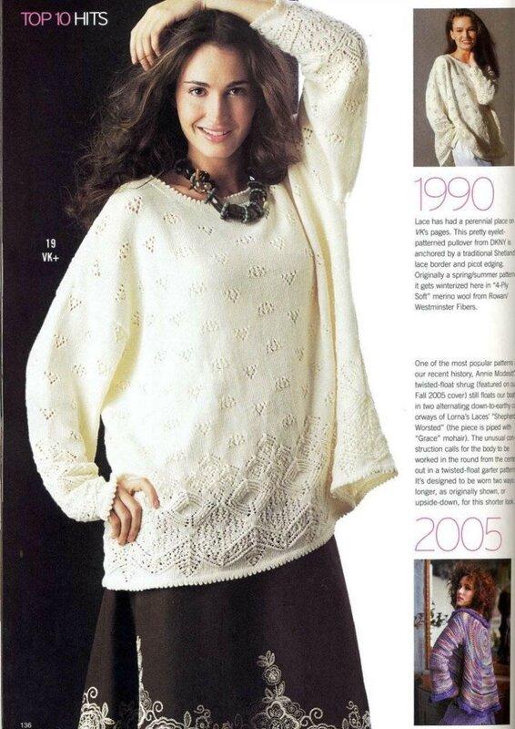 белый свободный свитер