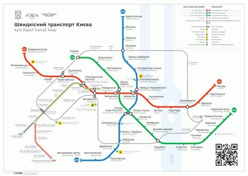 Очень удобная карта