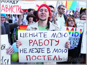 Закон о недискриминации в Молдове