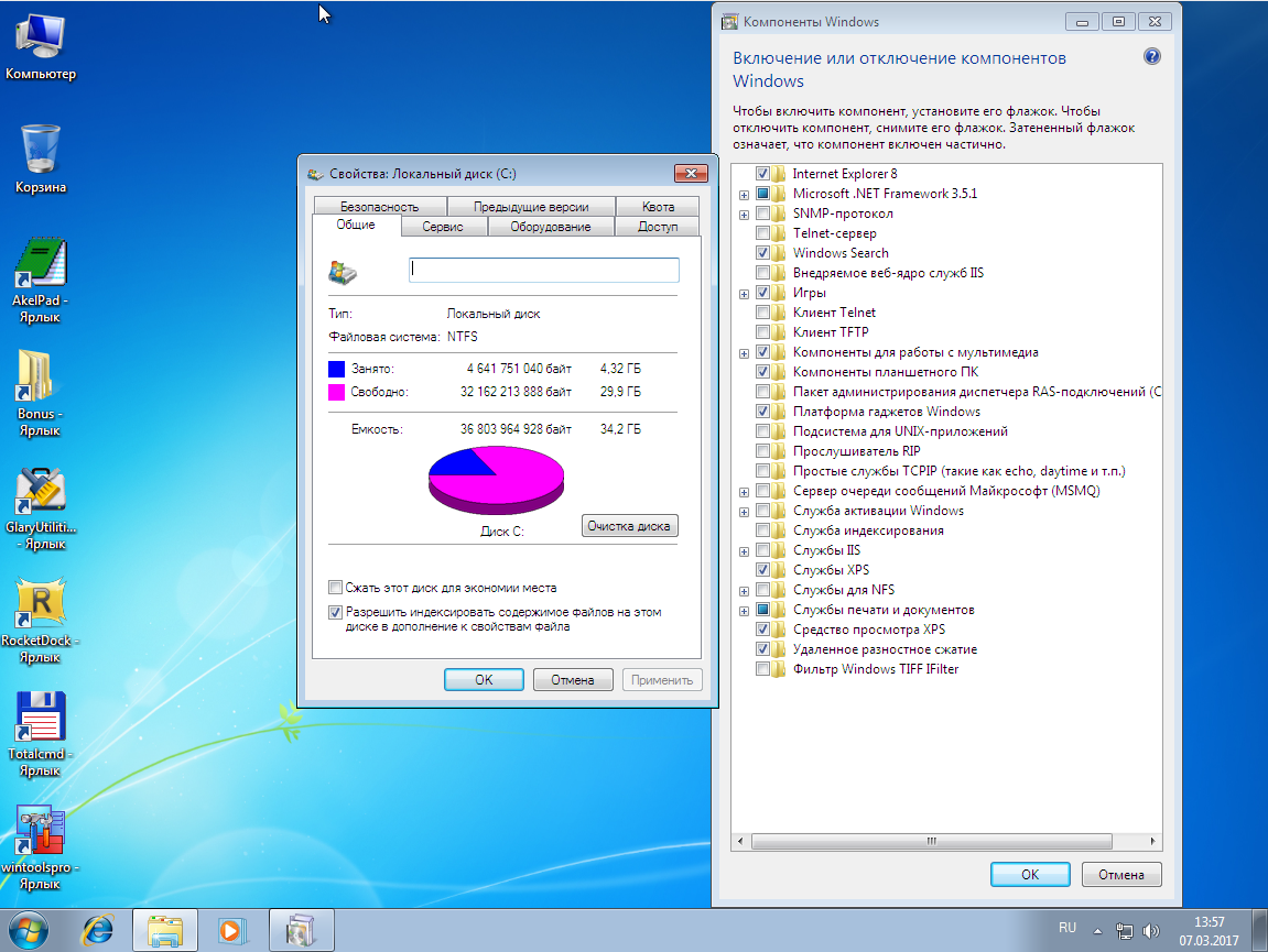 Windows 7 Ultimate sp1 x64 activated