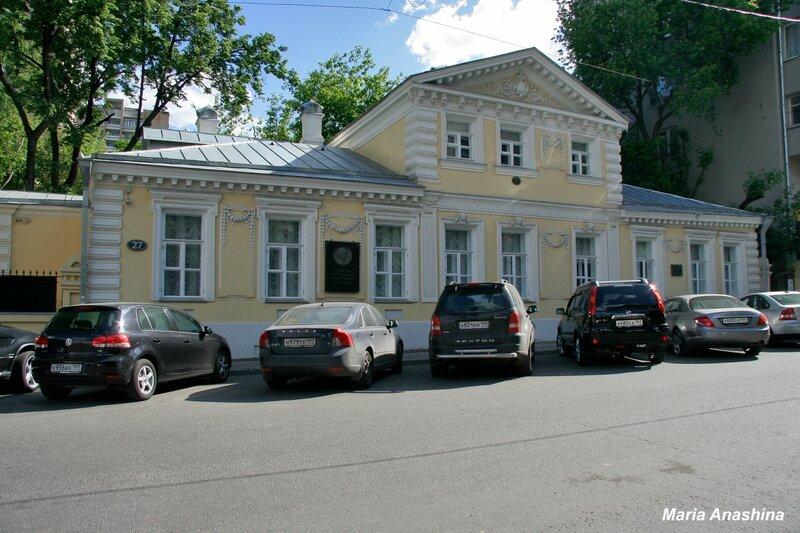 Дом-музей Герцена в Москве
