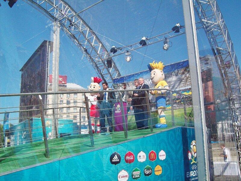 Кубок Евро 2012 на Майдане Незалежности
